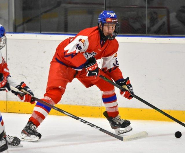 Practice of the U16 Czech Ice Hockey Team in Kuřim, 21. 8. 2021